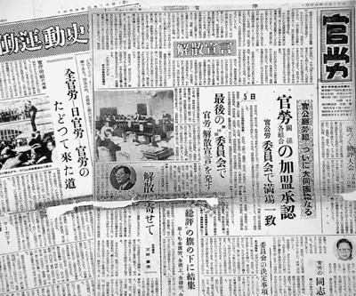 http://www.kokko-net.org/kokkororen/history/img/030.jpg